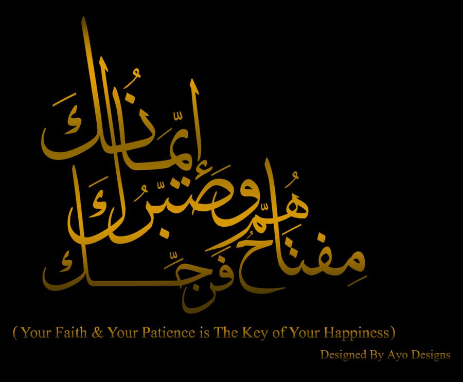 Arabic Quotes Friend. QuotesGram