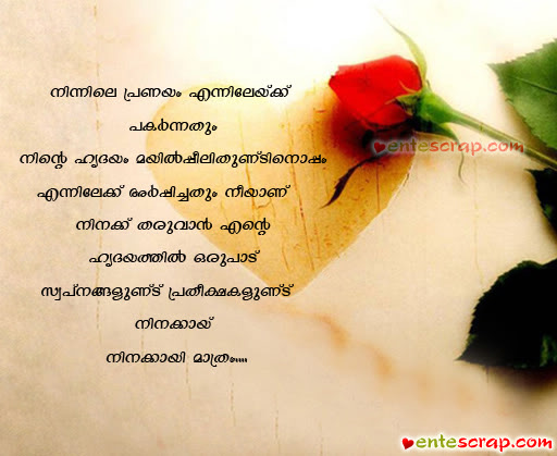Awesome Malayalam Quotes For Mothers Day Quotesgram Funny Birthday Cards Online Fluifree Goldxyz