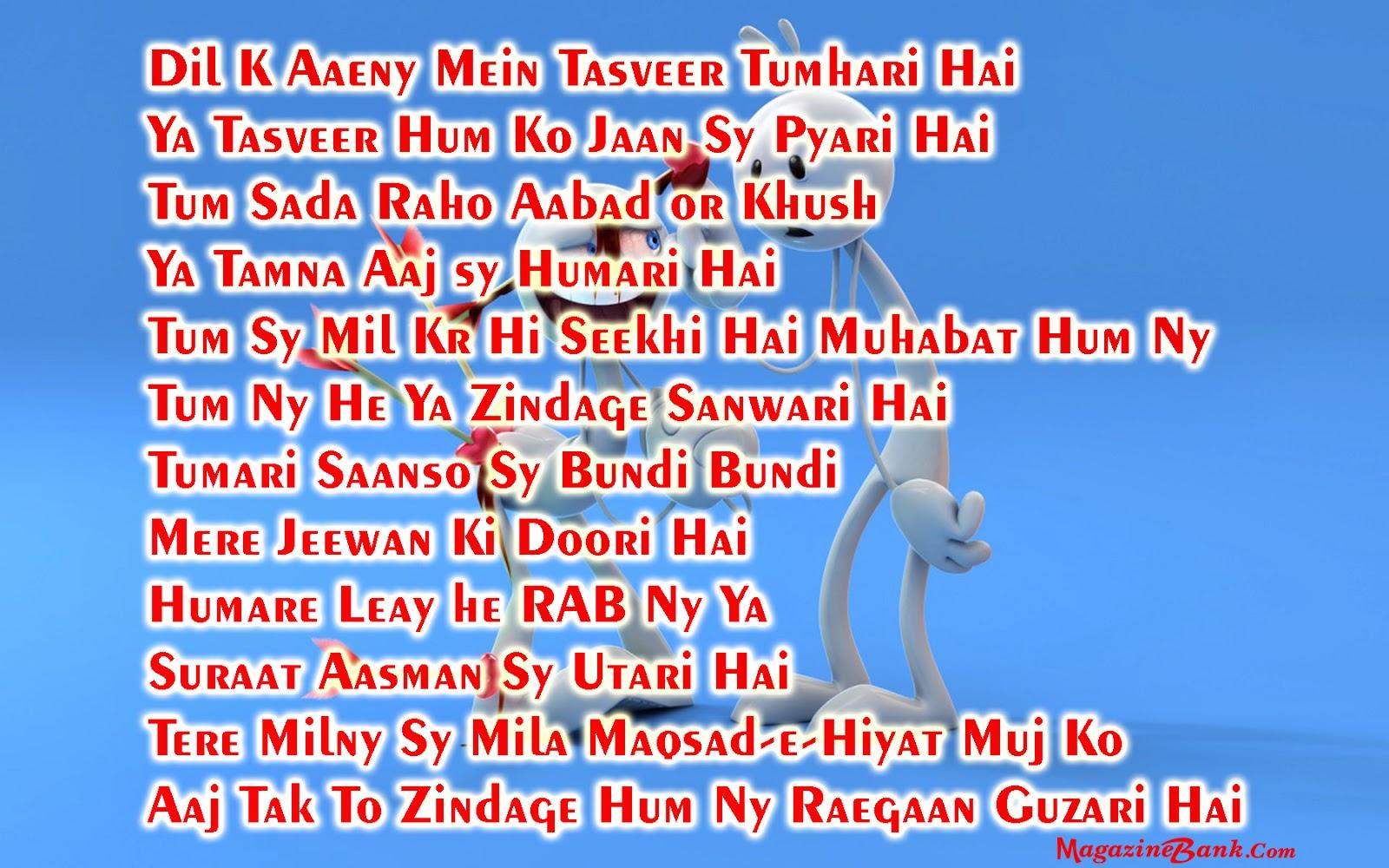 worlds best love quotes quotesgram