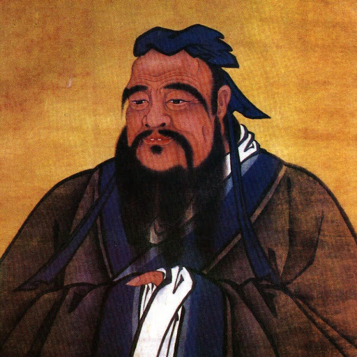 confucius family This segment examines the tightly woven connection between confucianism and family life in imperial china, from the second century bce to the sixteenth century during the latter han dynasty (in the first and second centuries ce) the ideas of confucius and his followers began to dominate all realms of chinese social and.