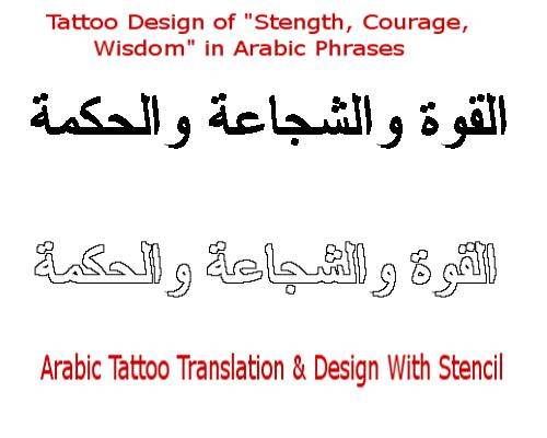 arabic quotes and translations quotesgram. Black Bedroom Furniture Sets. Home Design Ideas