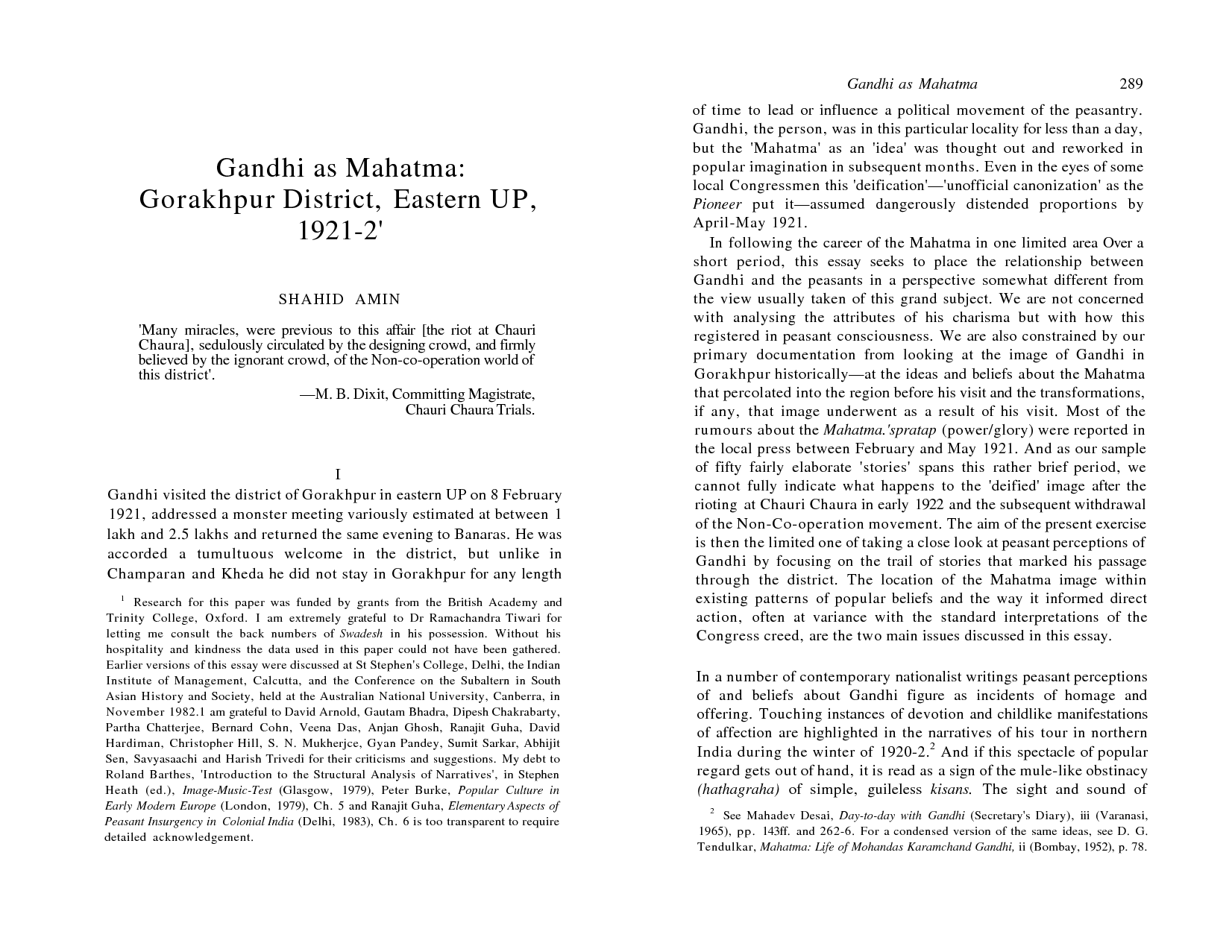 Essay on help mahatma gandhi in hindi in short