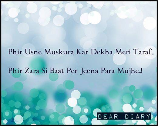 dear diary quotes in urdu quotesgram
