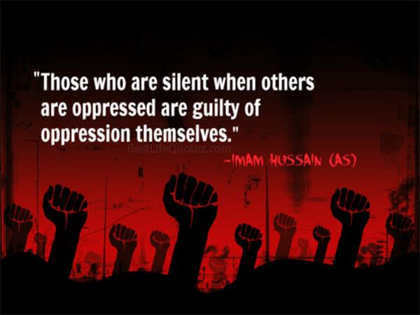 Imam Hussain Quotes In English Quotesgram