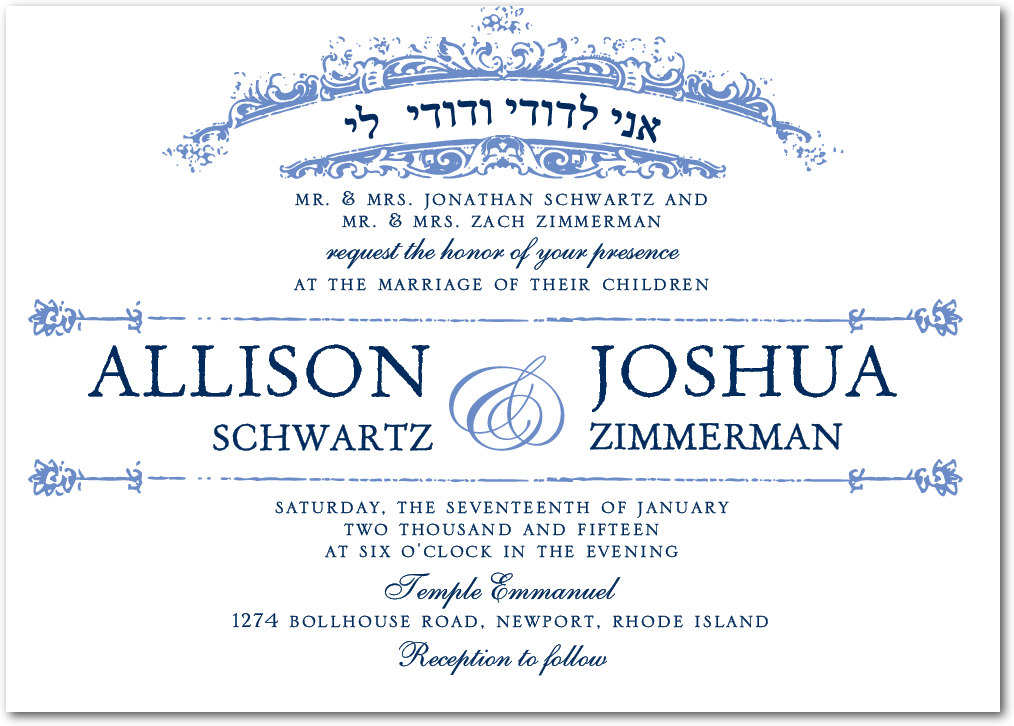 Jewish Wedding Quotes: Hebrew Quotes About Family. QuotesGram