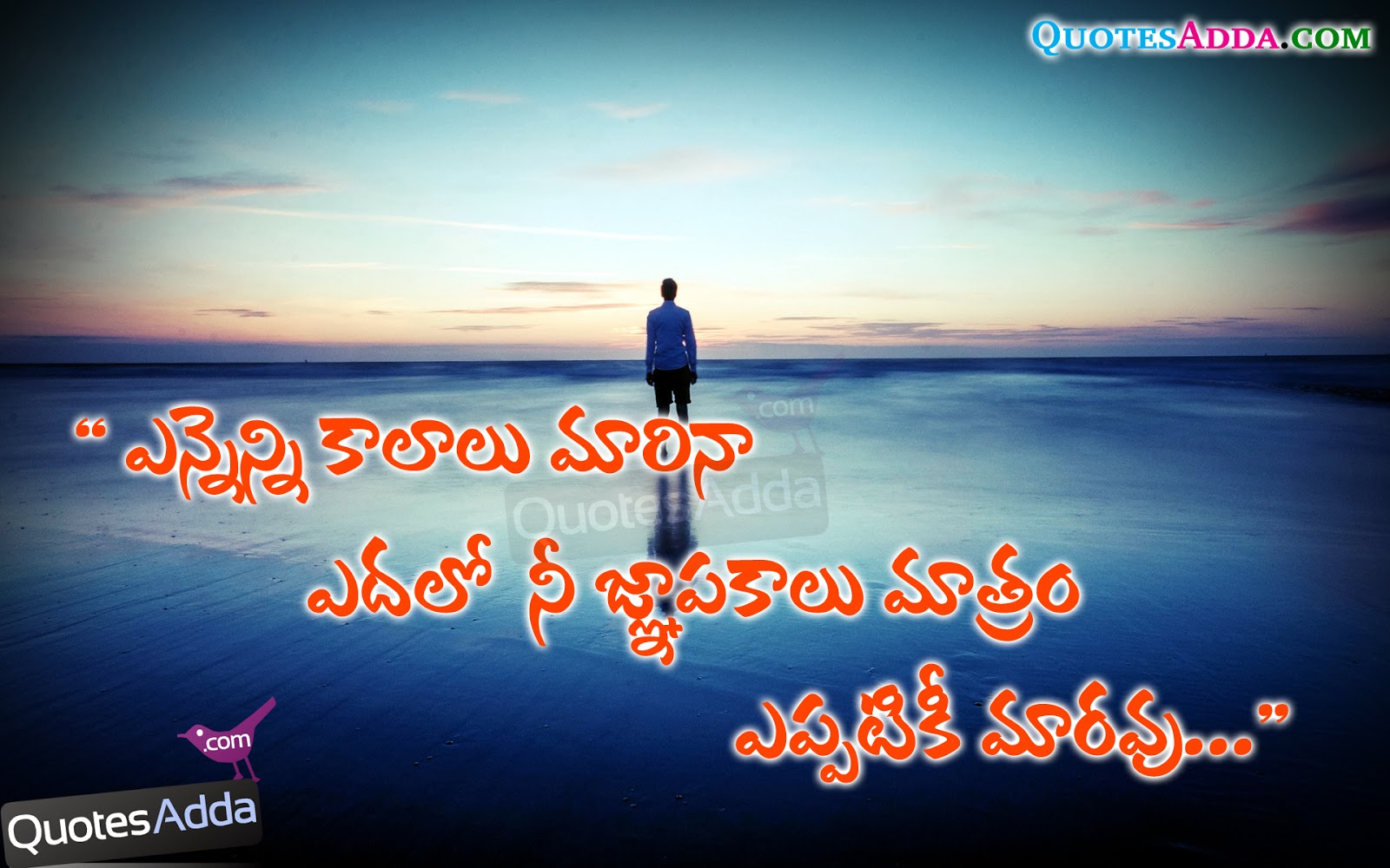 Love Failure Wallpaper Images : Love Failure Telugu Quotes. QuotesGram