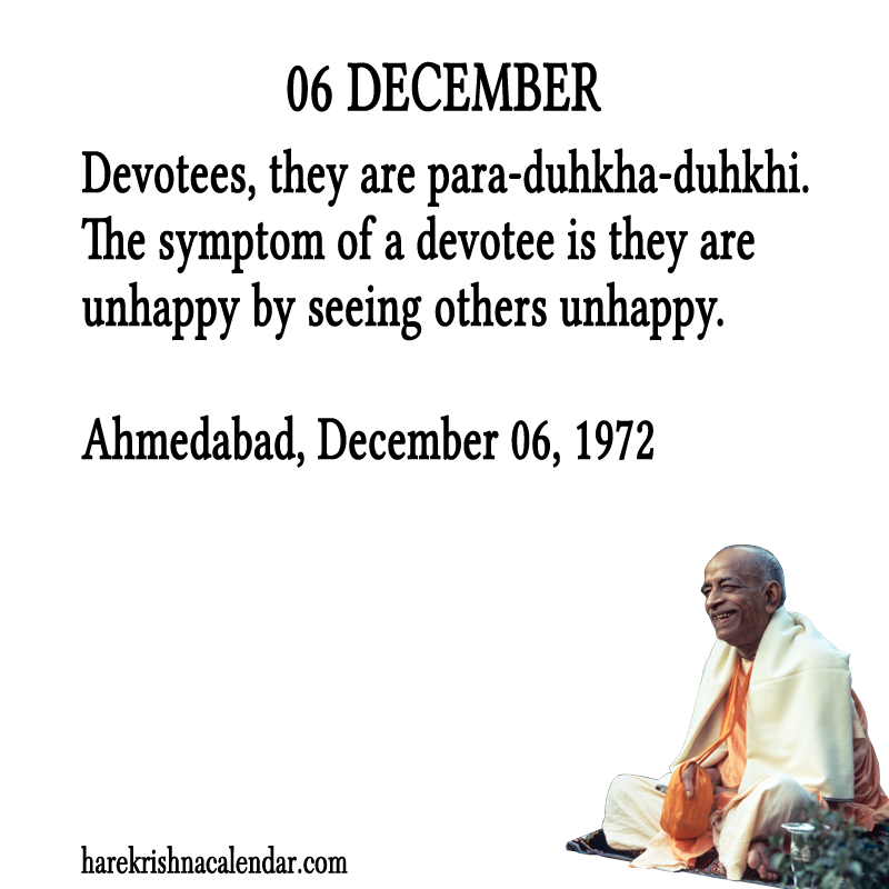 Quote Of The Month: Quotes Of The Month December. QuotesGram