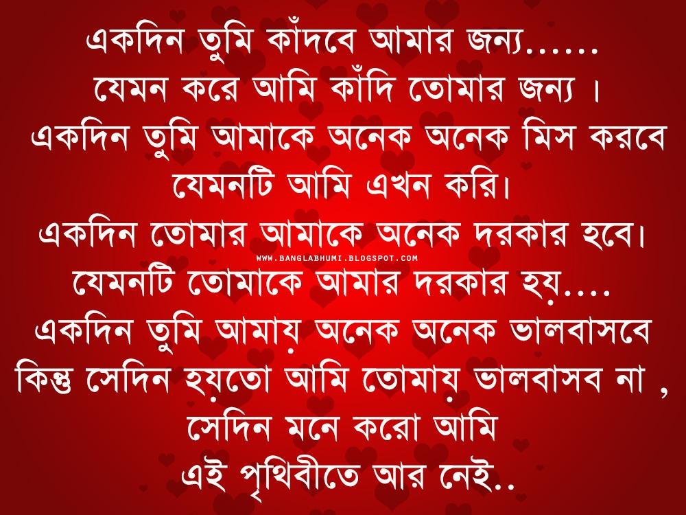 bangla writing Browse bangladesh, bengali, bangla writing, bangla lekha, pictures, photos, images, gifs, and videos on photobucket.