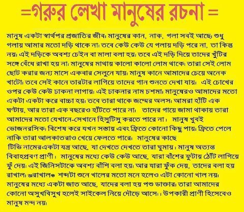Bangla Funny Quotes. QuotesGram