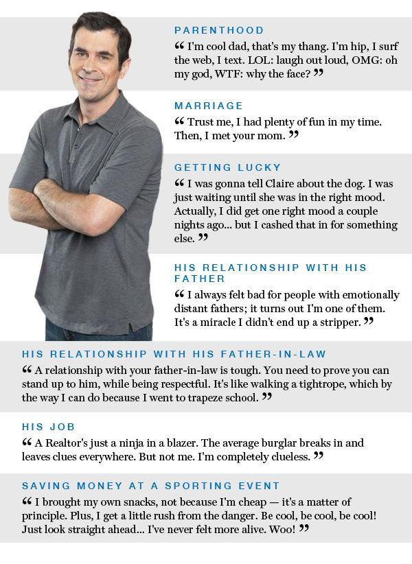 Best Phil Dunphy Quotes. QuotesGram