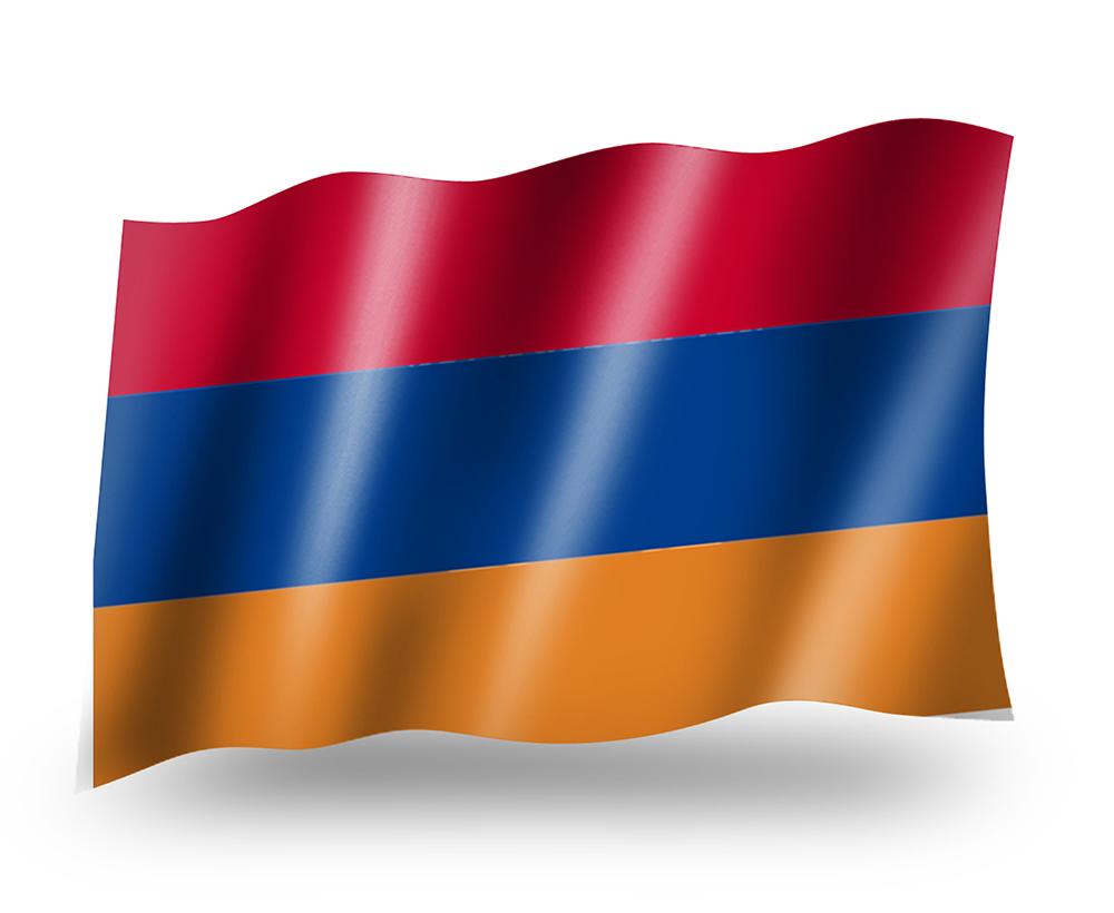 фото армянского флага способности