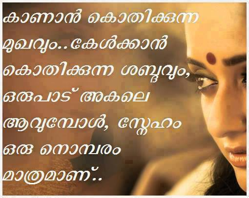 malayalam love quotes quotesgram