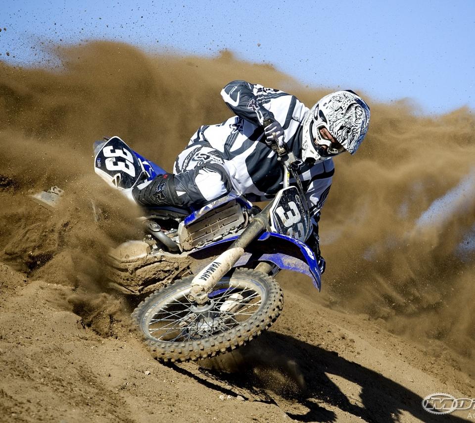 Dirt Bike Gear: Dirt Bike Graphics |Dirt Bikes Cool And Fast