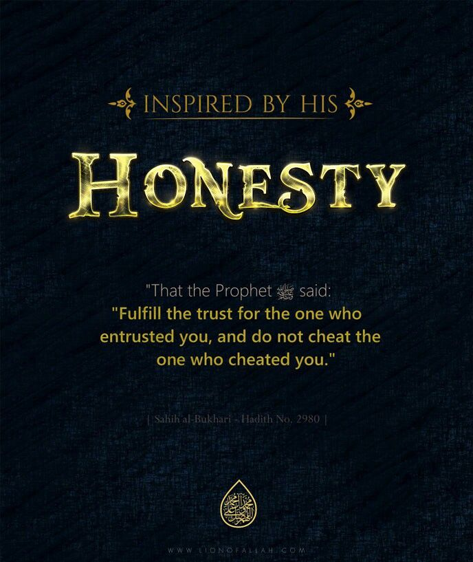 Sunni Documentation on Imam al-Mahdi (as)