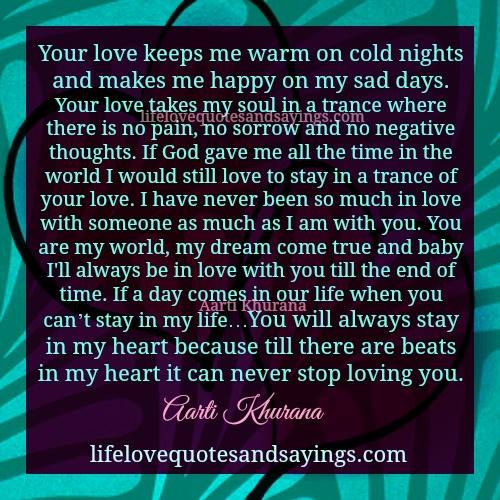 Quotes About Love: I Will Never Stop Loving You Quotes. QuotesGram