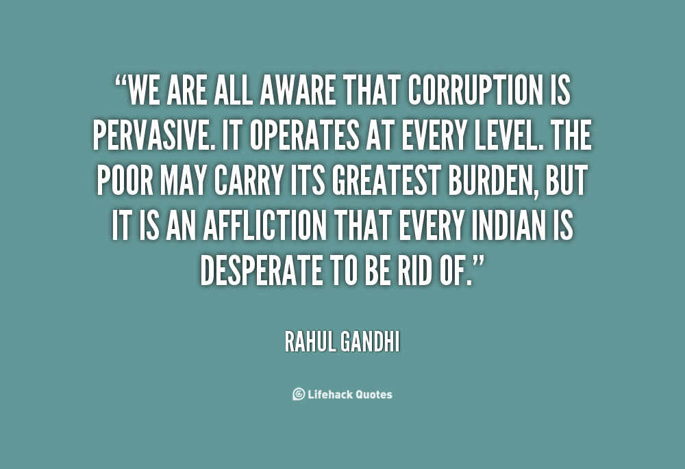 quotes on the subject of file corruption error in government