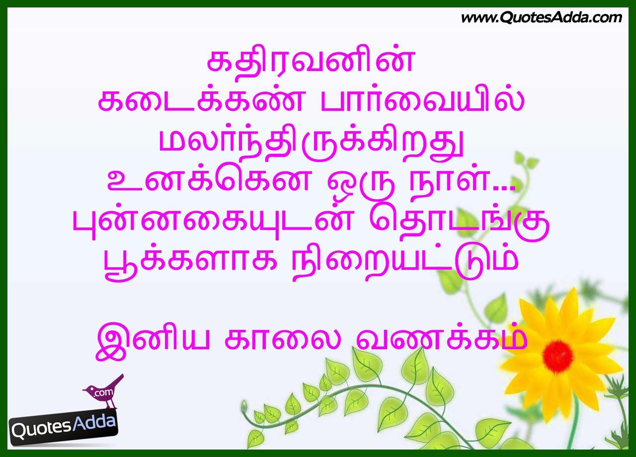 Good Morning Jesus Quotes. QuotesGram