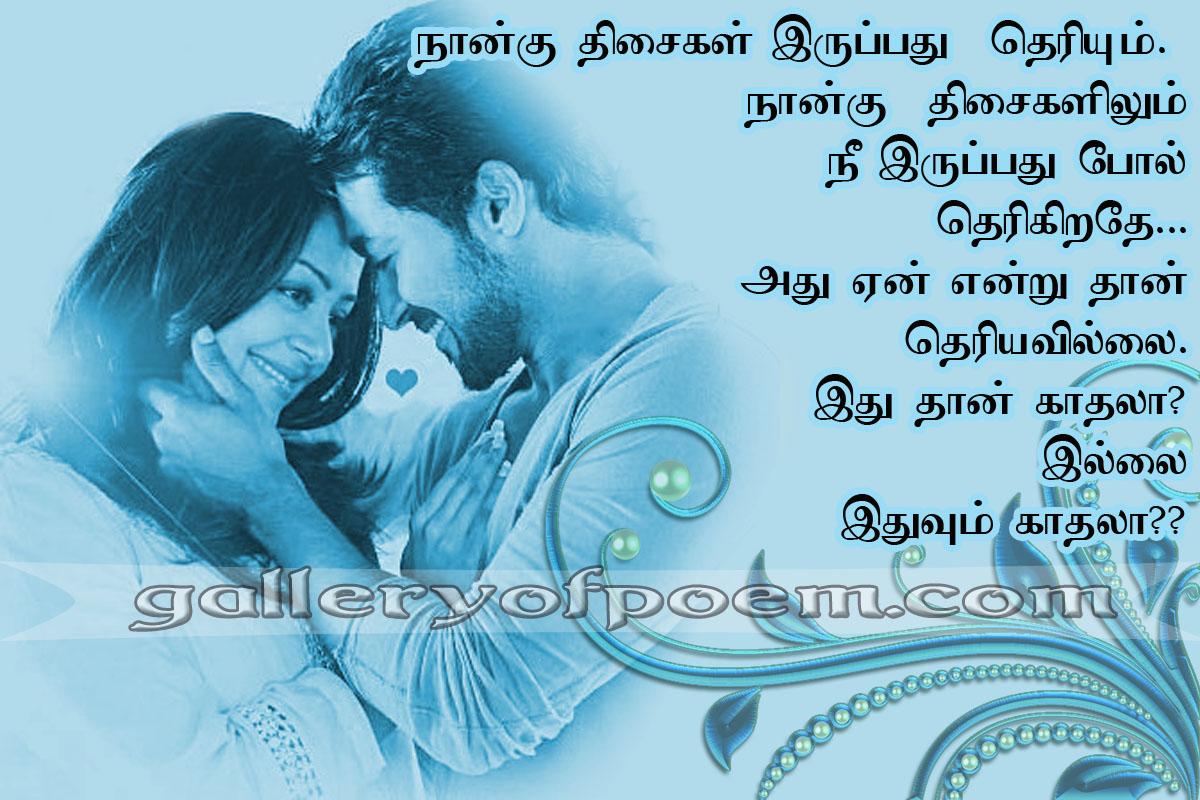 Love Failure Quotes In Tamil. QuotesGram