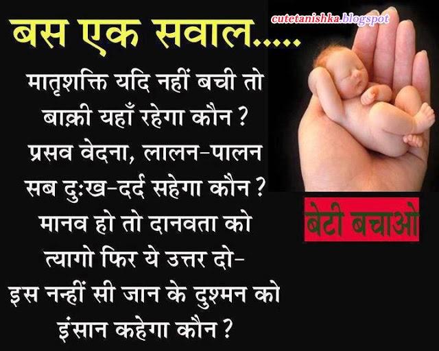 Hindi Sweet Quotes. QuotesGram | 640 x 512 jpeg 75kB