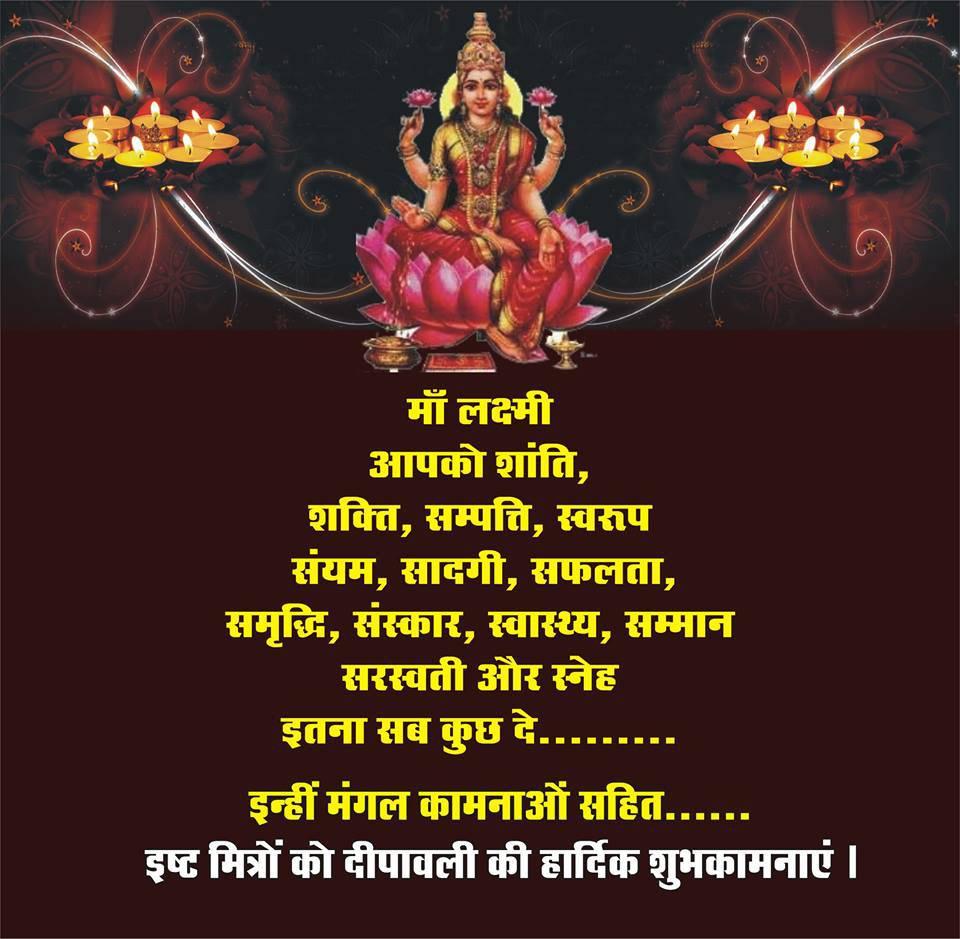 Happy Deepavali Quotes In English: Diwali Wishes Quotes. QuotesGram