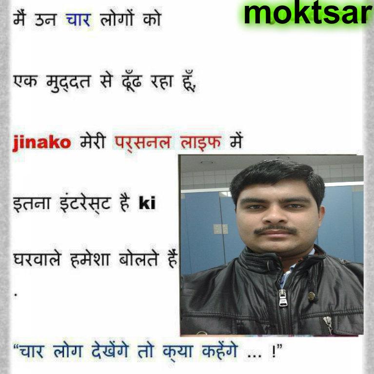 Funny Hindi Quotes. QuotesGram