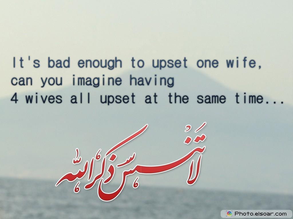 Wonderful Wife Quotes Quotesgram