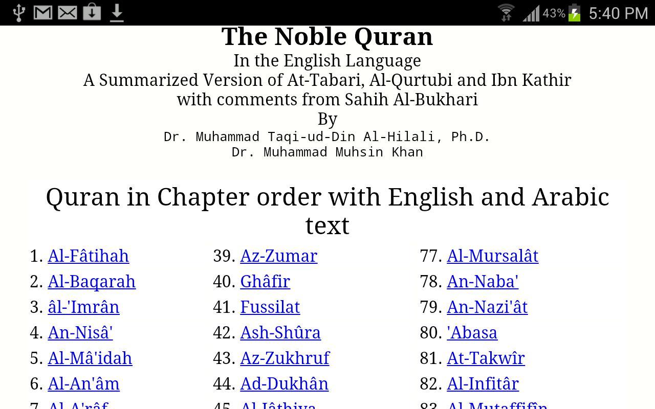 English With Translation Arabic Quotes. QuotesGram | 1280 x 800 jpeg 126kB