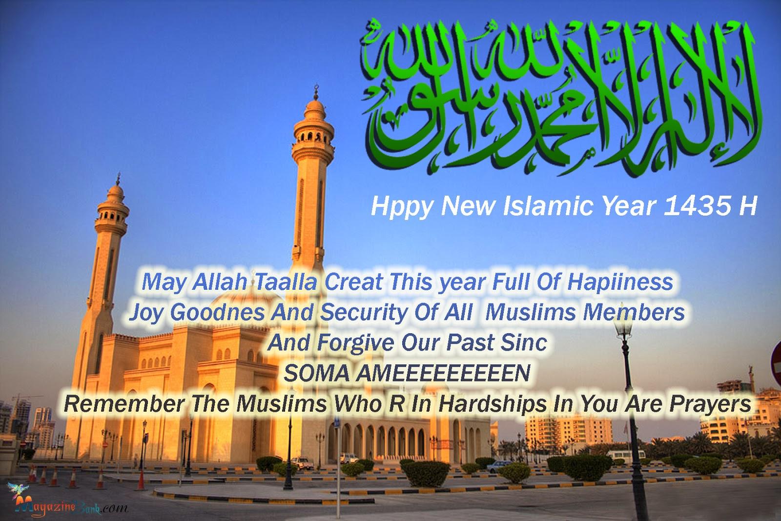 Muslim Birthday Quotes. QuotesGram