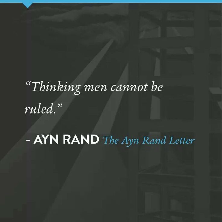 """a discussion on objectivism in ayn rands atlas shrugged Sitting in on the 2014 objectivist conference in las vegas  rooms"""" for the  annual summer conference of the ayn rand institute,  awkward format for  discussing objectivism, the name rand choose for her canon of unalloyed elitism   value of his time,"""" her avatar, john galt, declares in atlas shrugged."""