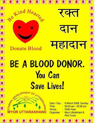 a hindi speech on blood donation Speech regarding blood donation speech we have one life let us make our one life more meaningful by donating blood blood donation is.