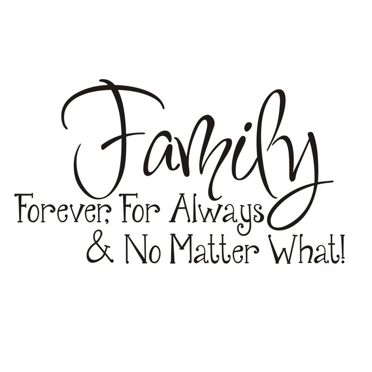 Family Love Quotes For Tattoos Quotesgram: Precious Family Forever Quotes. QuotesGram