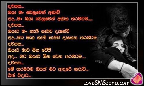 Broken Heart Sad Friendship Quotes Sinhala 86 Quotes