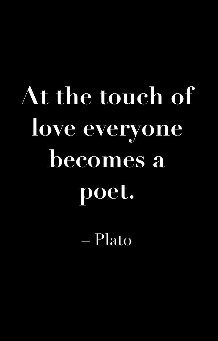 Quotes About Love: Plato Quotes On Love. QuotesGram