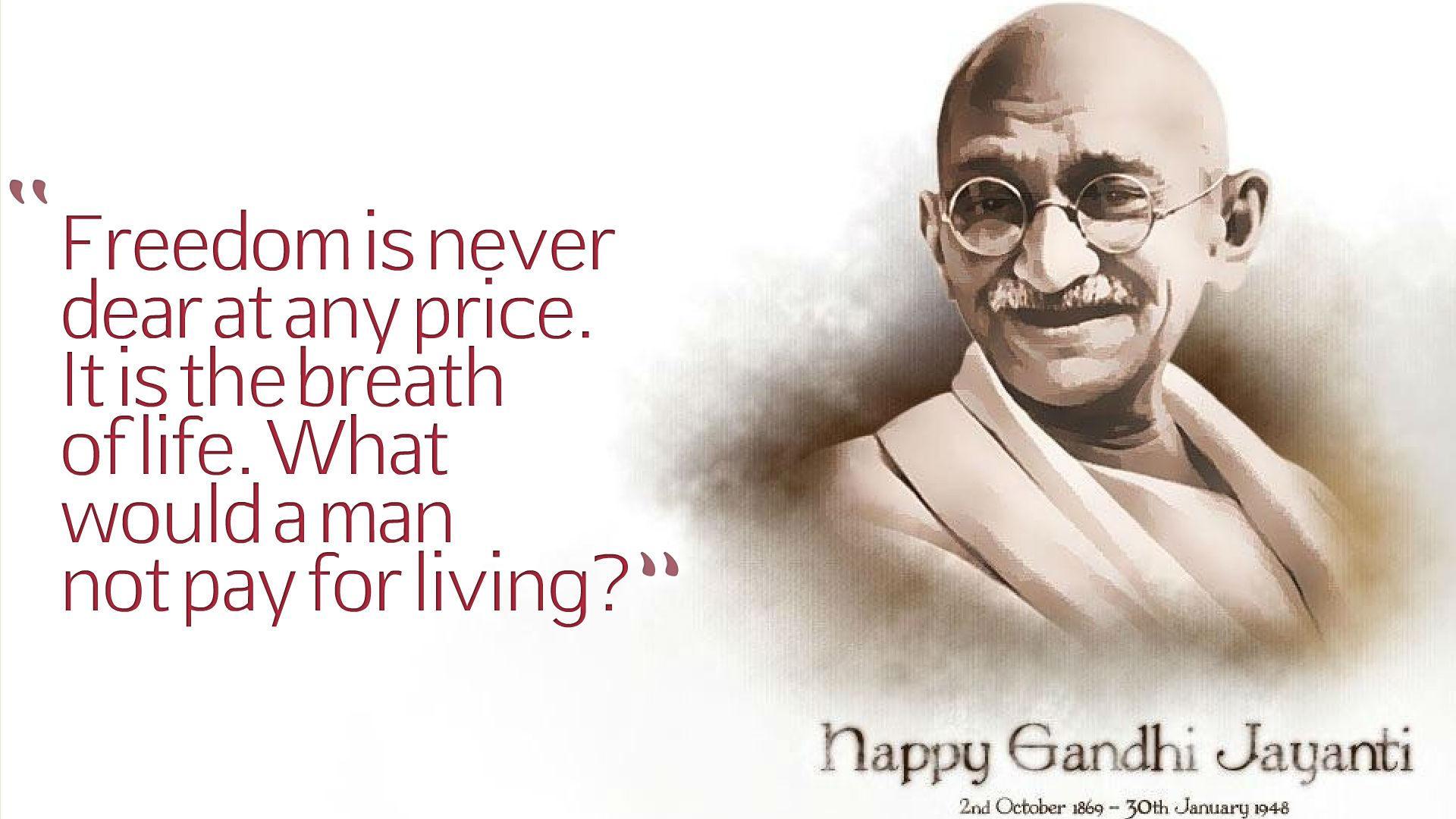Gandhi Famous Quotes. QuotesGram