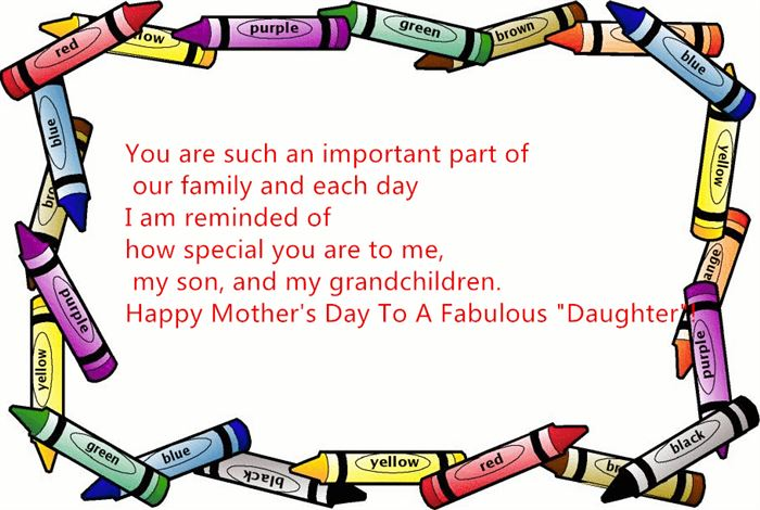 Daughter In Law Mothers Day Quotes: Daughters In Law Quotes For Mom Day Cards For. QuotesGram