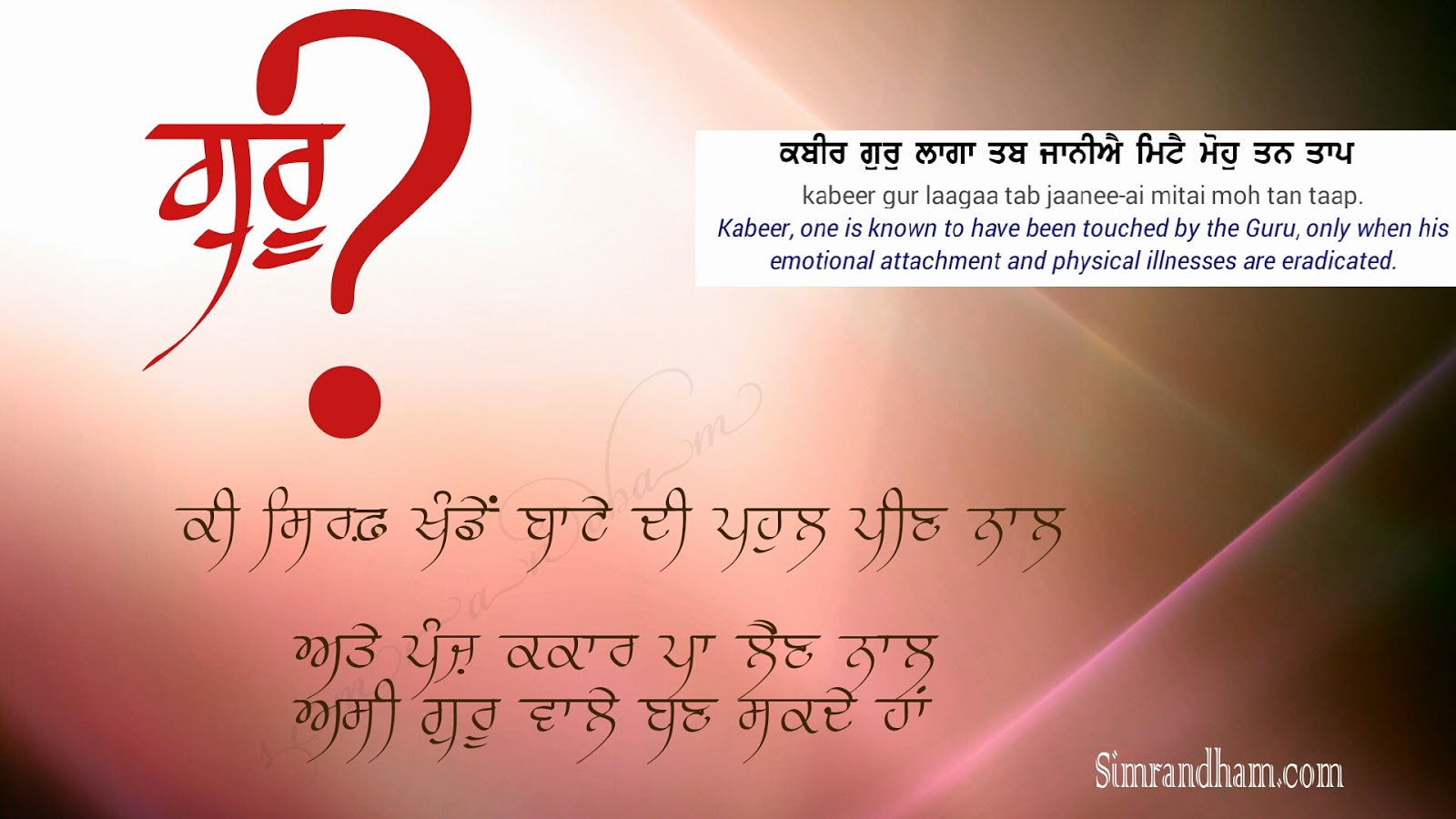 In English Hindi Quotes About Life Quotesgram: Gurbani Quotes In Hindi. QuotesGram