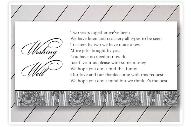 Wedding Quotes Wishing Well QuotesGram