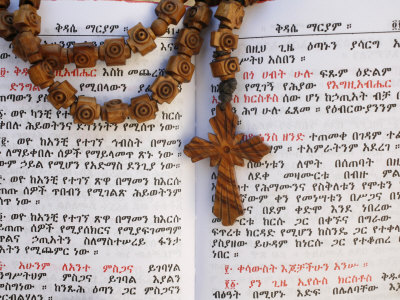Ethiopian Orthodox Quotes Quotesgram