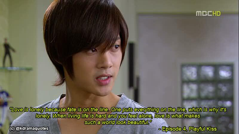 Sarcastic Quotes About Family Drama: Quotes From Korean Dramas. QuotesGram