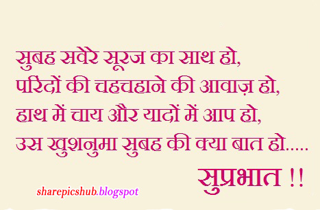 For quotes hindi girlfriend you in i love 70 Cute