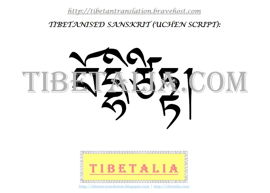 Tibetan Tattoo Quotes. QuotesGram