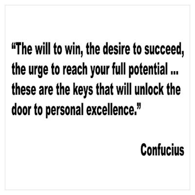 business excellence quotes quotesgram