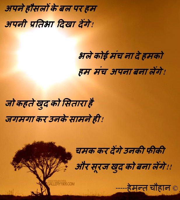 indian inspirational quotes. quotesgram