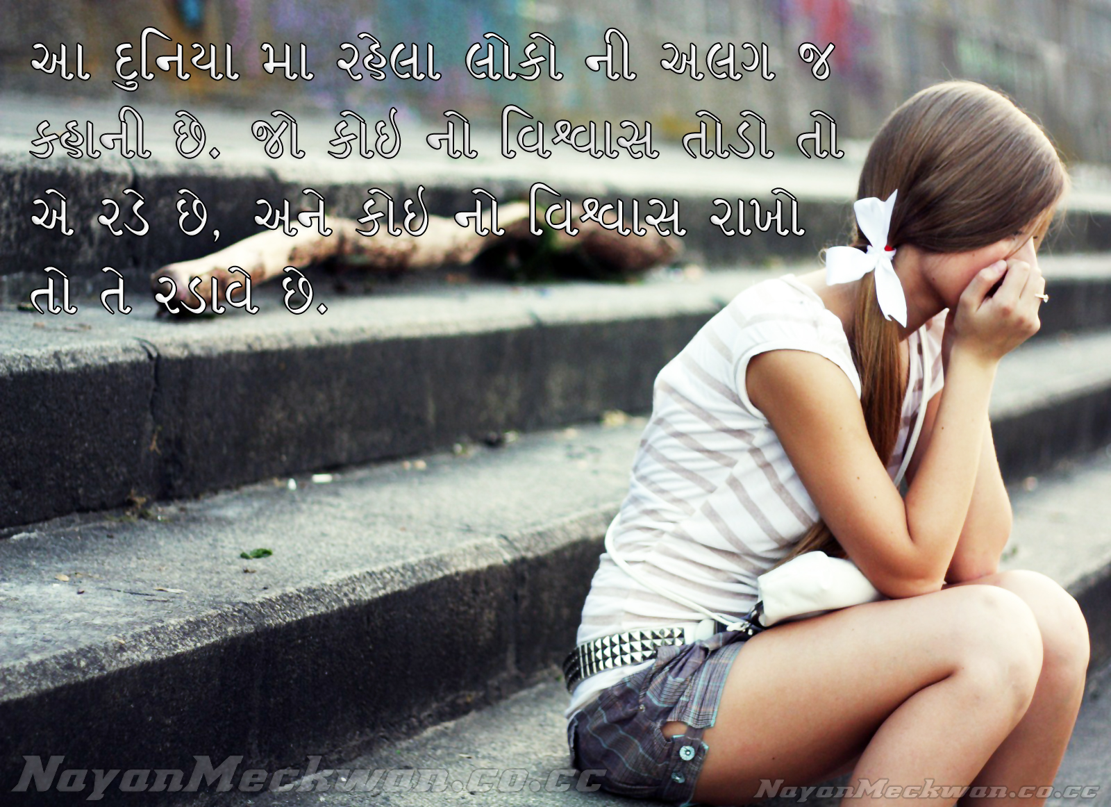 gujarati quotes on love the hippest