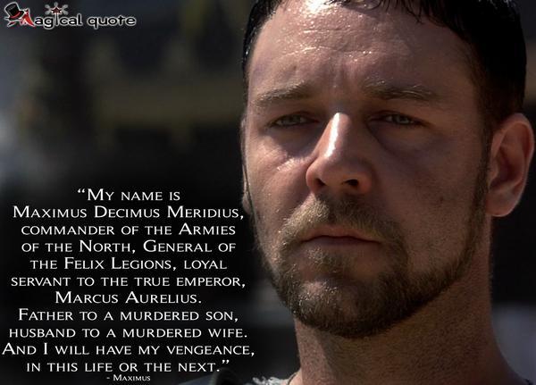 Цитаты из фильма гладиатора