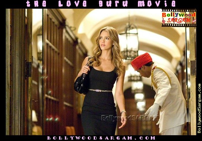 Love guro movie