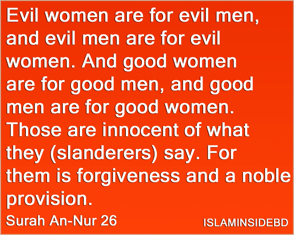 Muslim Women Quotes. QuotesGram