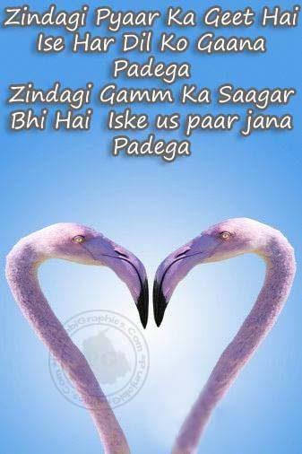 Zindagi Quotes In Hindi Quotesgram