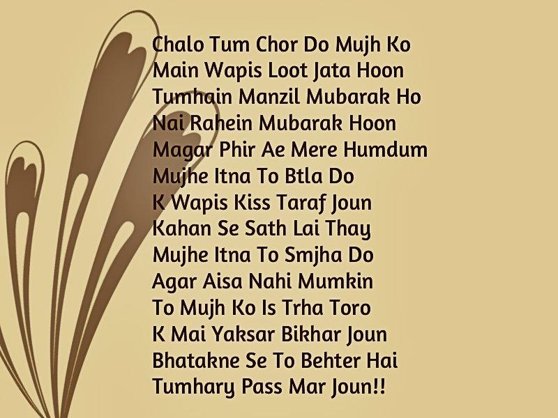 how to speak hindi fluently through malayalam