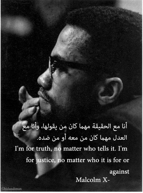 malcom x literacy behind bars By harnessing the power of the written word and literacy, both malcolm x and frederick douglass are able to understand their lives within the context of the experiences of others and can thus go on to share with others this same gift.